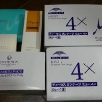 Milbon hair products 4 items