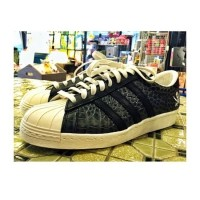Adidas Superstar 10th Anniversary X 1